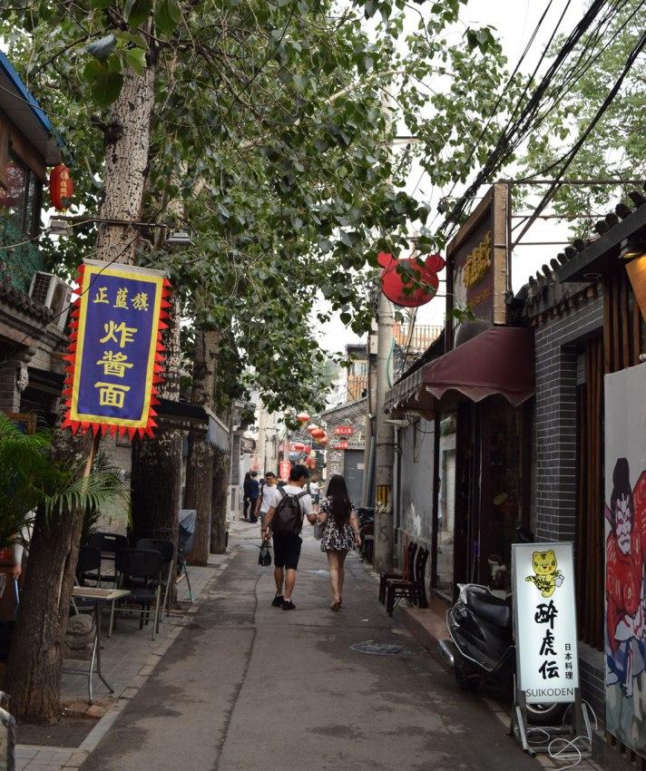 hutong-main-street